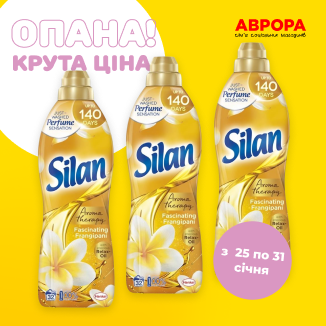 Silan Conditioner Rinse Frangipani 800 ml