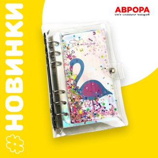 Flamingo notebook with decorated cover