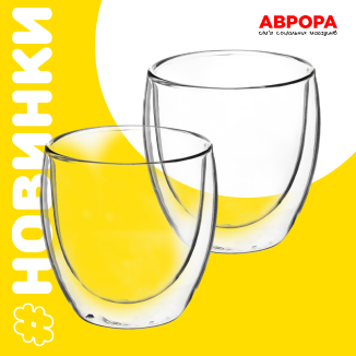 Double walled beaker 250 ml